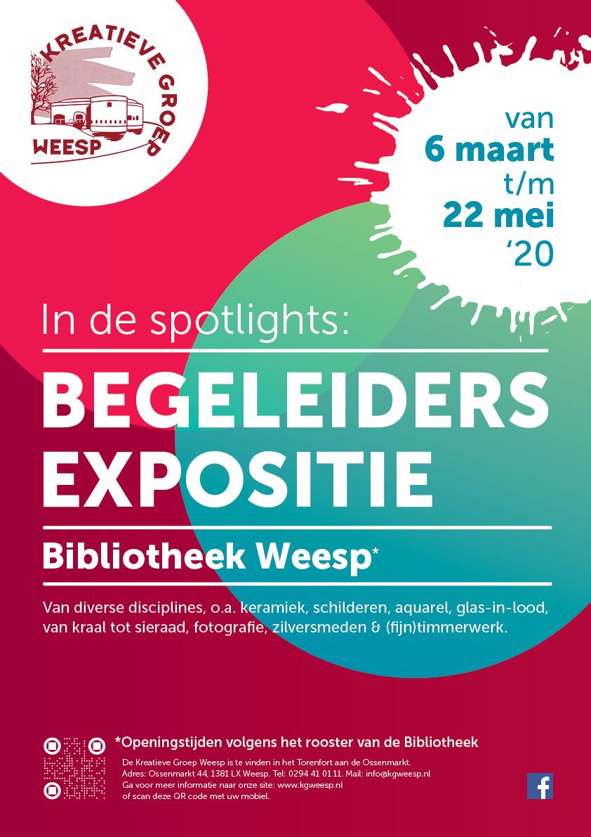 20200306_Bibliotheek expo 2020-poster.jpg